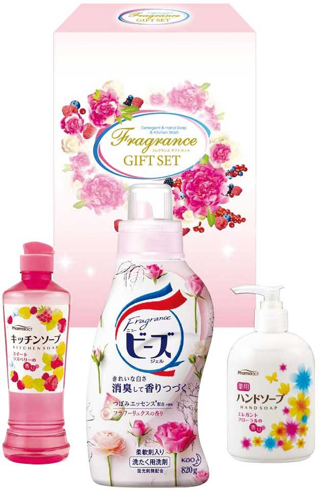 液体洗剤フレグランスギフトセット
