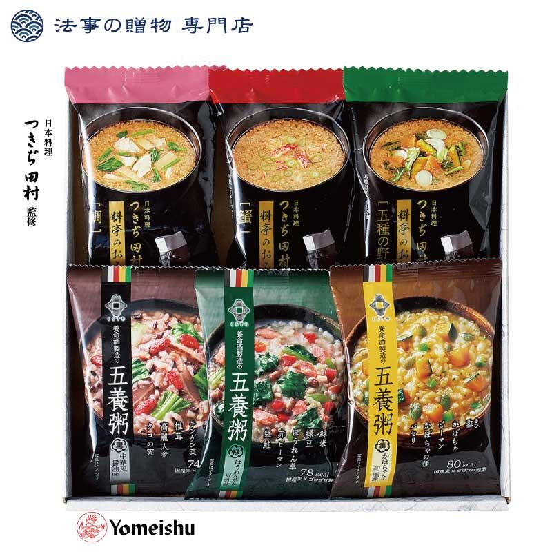 養命酒製造五養粥・つきぢ田村監修 おみそ汁フリーズドライセット