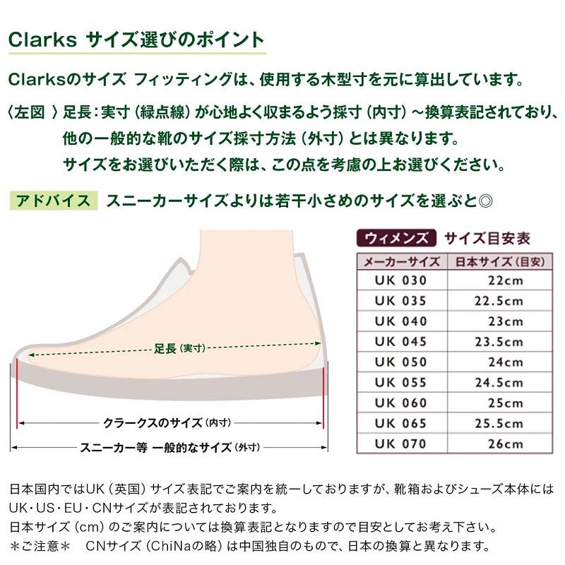 Clarks SU21 クラークス M Wallabee メンズ ワラビー Black Suede 26155519