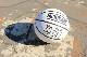 【7号球】【バスケットボール】TACHIKARA BASKETBALL タチカラ ボール  ホワイトハンズ WHITE HANDS WHITE/BLACK  SB7-206  メンズ レディース キッズ ホワイト/ブラック  アウトドア