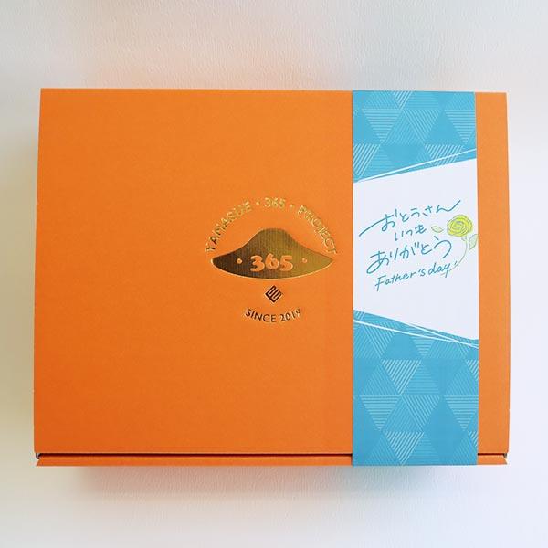 糸島めんたい「可也山」・鯖めんたい 詰合せ