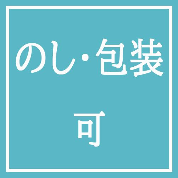 糸島めんたい「可也山」・いわし明太 詰合せ