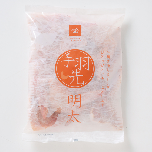 【大人気】糸島めんたい「可也山」・手羽先明太 詰合せ