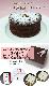【大切な方への贈り物にも!】玉子職人の特選濃厚ガトーショコラ・プティ(小さいガトーショコラ)