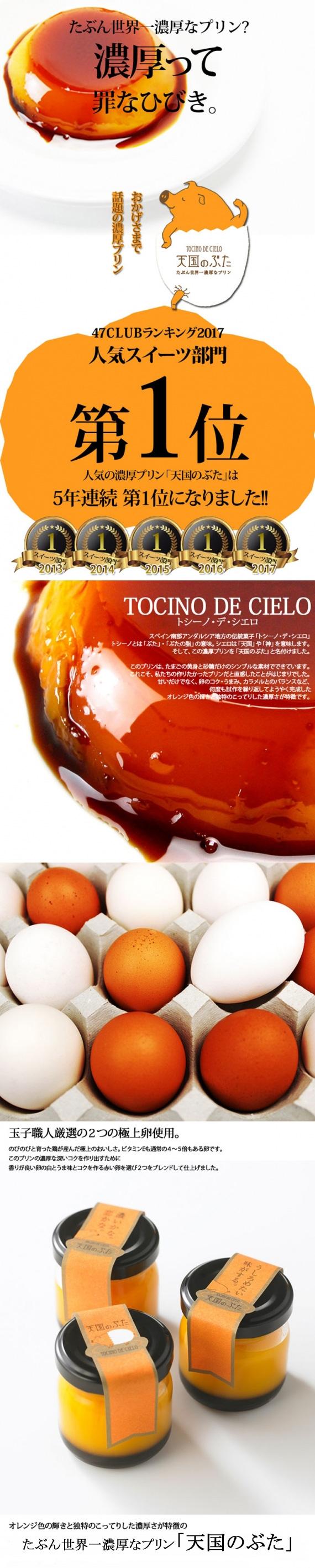 うっとりプレミアムセット(手焼玉子ハーフ&ふあふあシフォンたまご・シルク&天国のぶた(4個入))