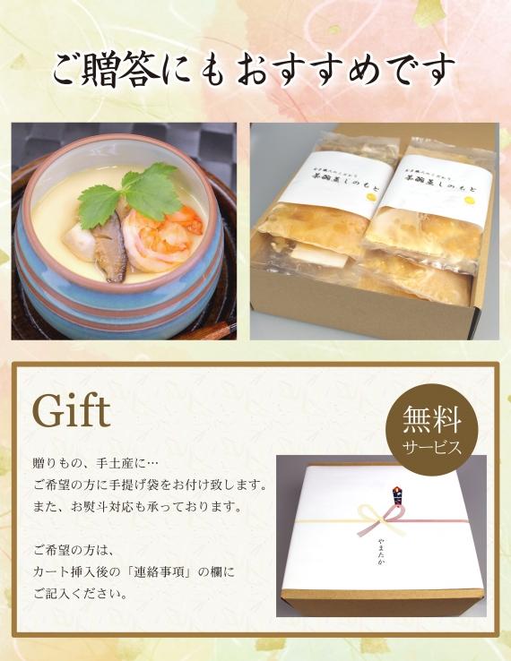 【3種の具入り☆簡単蒸すだけ!】玉子職人のこだわり茶碗蒸しの素(10袋入)