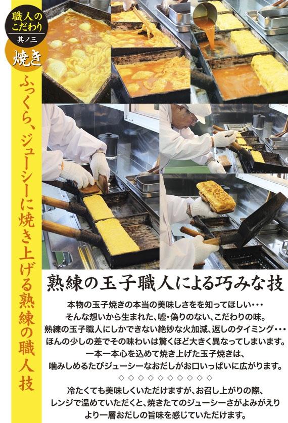 【極・真2本セット】玉子職人の玉子焼き【雅に味わう極上の味】