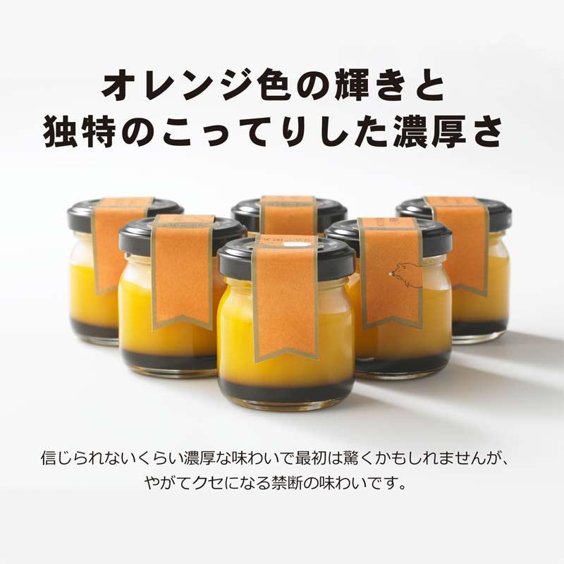 極【濃いかなセット(6)】 (天国のぶた(6個入)&手焼玉子「極」1本&エッグタルト2個)