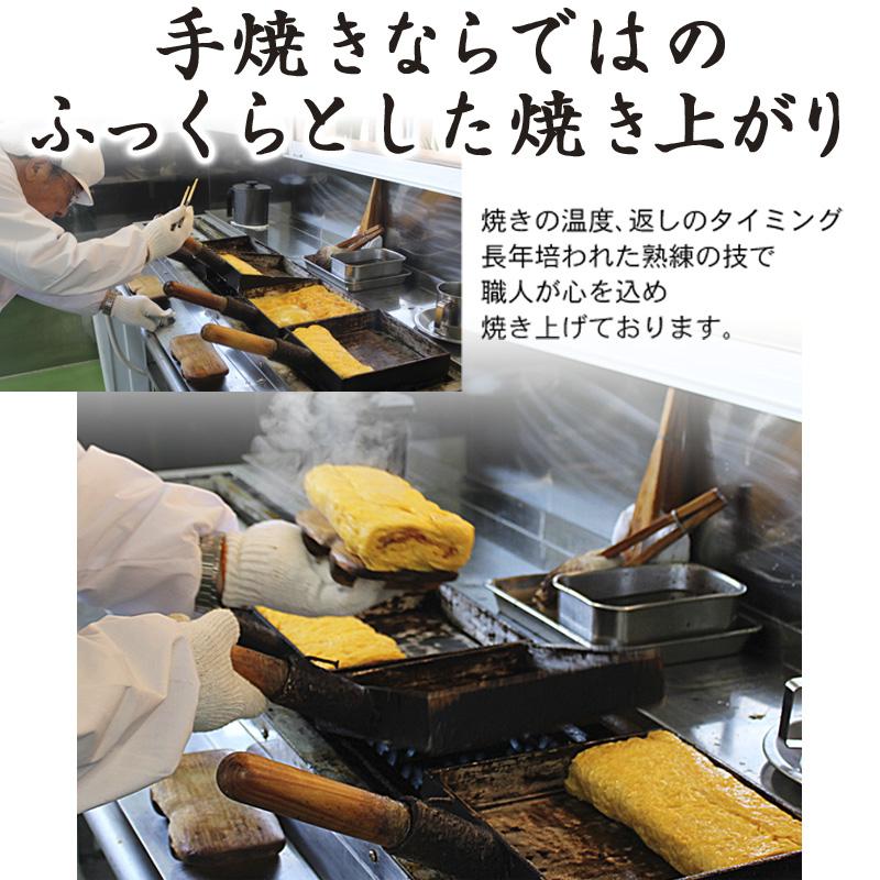 職人【たまごにうっとり濃厚セット】 (手焼玉子「職人造り」1本&エッグタルト6個)