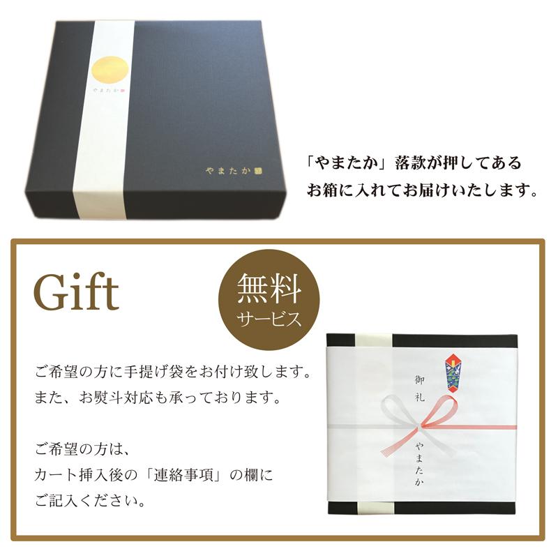 極【はじまりセット】(手焼玉子「極」1本&シフォン3カット)