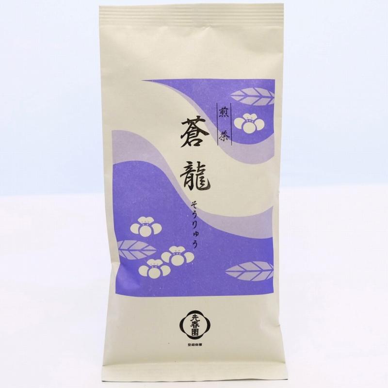 やぶきた煎茶 蒼龍(そうりゅう)