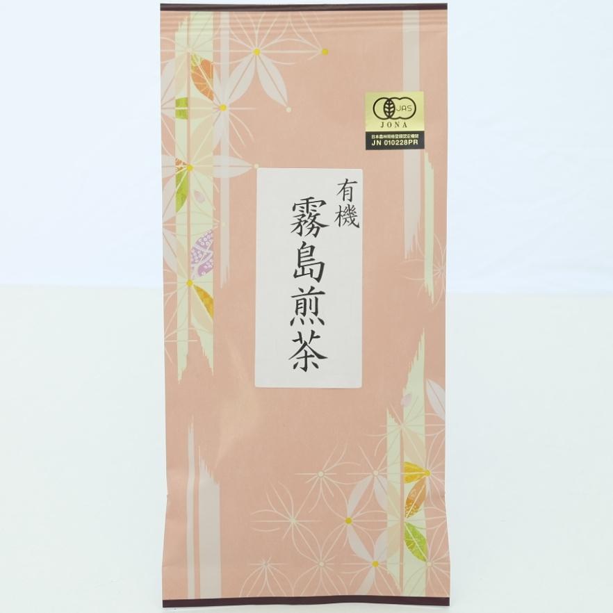 有機栽培茶 霧島煎茶