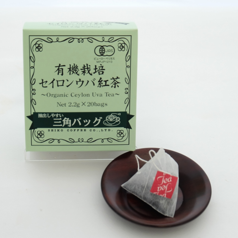 有機栽培 セイロンウバ紅茶