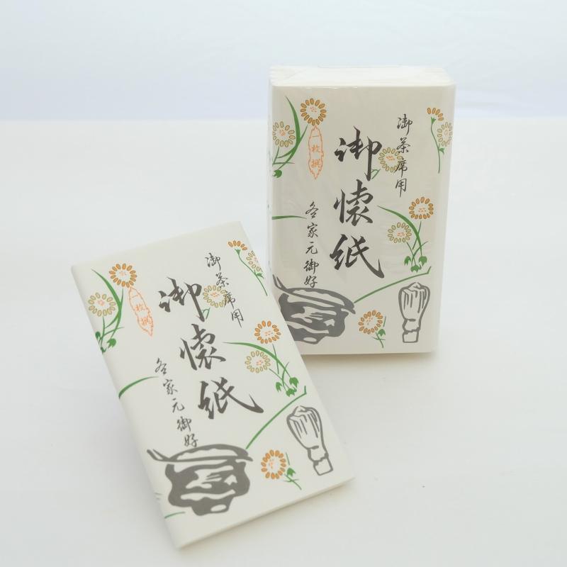 無地懐紙 (女性用・30枚入)