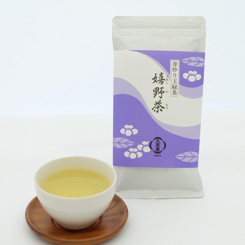 釜炒り嬉野茶(うれしのちゃ)