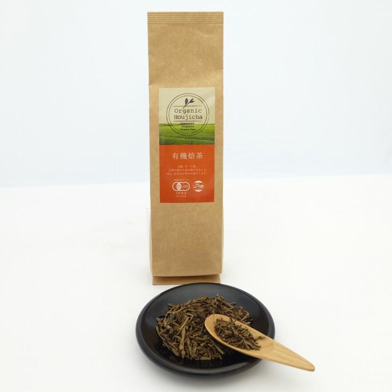 有機栽培 焙茶