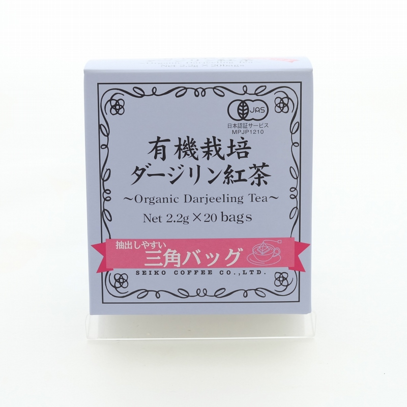 有機栽培 ダージリン紅茶