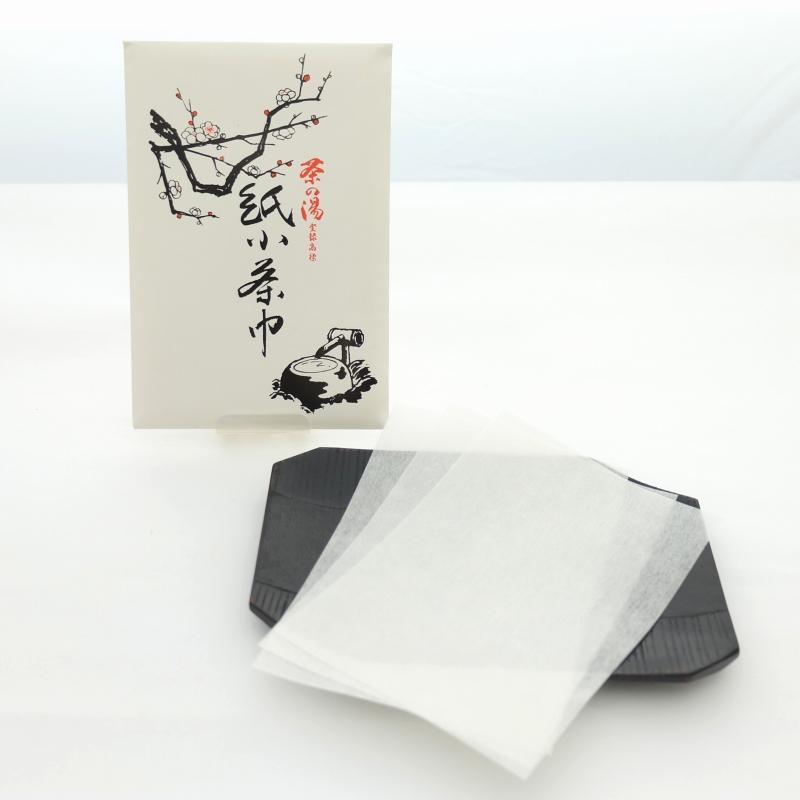 紙小茶巾 20枚入