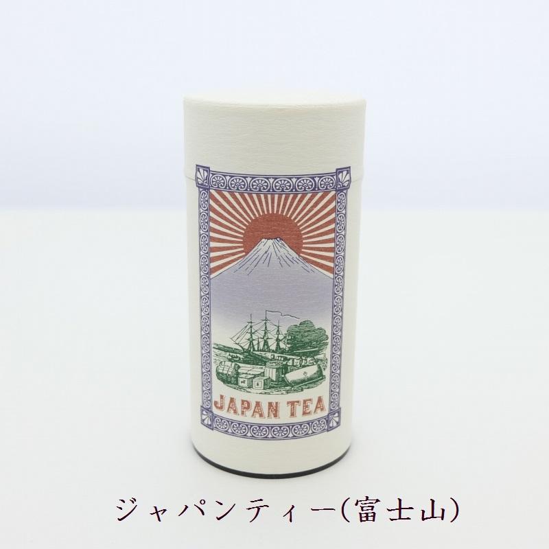 Japan Tea和紙貼缶 150gスリム