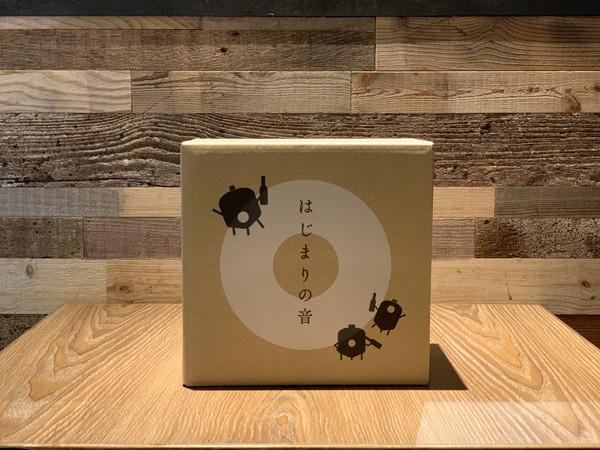 【一般】送料無料!はじまりの音 お試しセット(4種×1本)オリジナルジョッキ・栓抜き付き