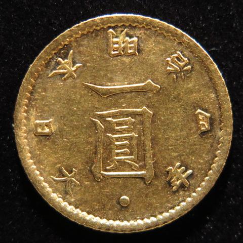 【近代銭】 旧1円金貨 明治4年 (極美品)