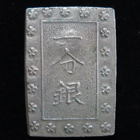 【古金銀】 天保型別座一分銀 Zz (美品)