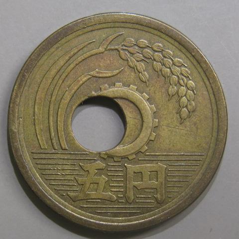 【現行貨】 5円黄銅貨 昭和26年 穴ズレエラー 2ミリ (美品)