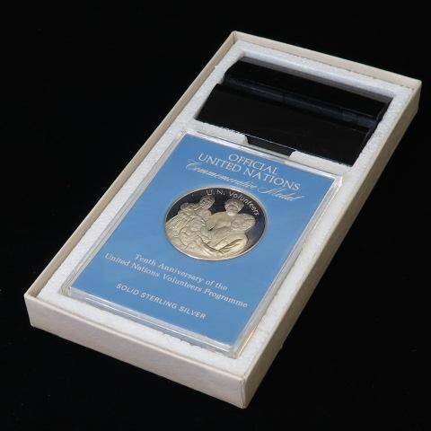 【銀メダル】 国際連合公式記念銀メダル 6次 1981年 (未使用)