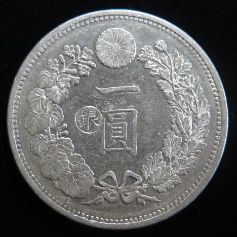 【近代銭】 円銀 明治13年 左丸銀 (極美〜美品)