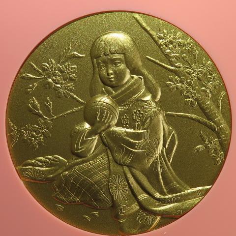 【銅メダル】 昭和60年 桜の通り抜け丹銅メダル 造幣局製 (未使用)