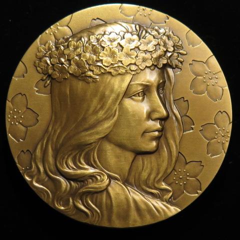 【銅メダル】 平成20年 桜の通り抜け 丹銅メダル 造幣局製 (未使用)
