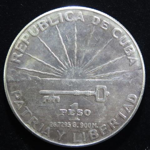 【外国銭】 キューバ 1ペソ銀貨 1853年 (美品)