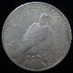 【外国銭】 アメリカ ピース 1ドル銀貨 1924年 (美品)