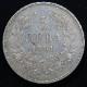 【外国銭】 ブルガリア 5レバ銀貨 1894年 (極美〜美品)