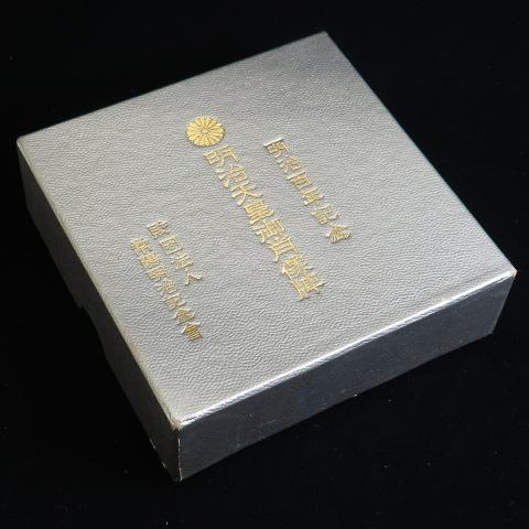 【銀メダル】 明治100年記念 明治天皇御肖像 純銀メダル 1966年 (未使用)
