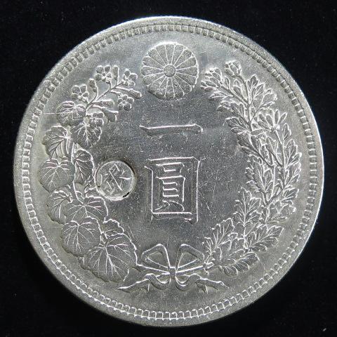 【近代銭】 円銀 明治15年 左丸銀 (美品)