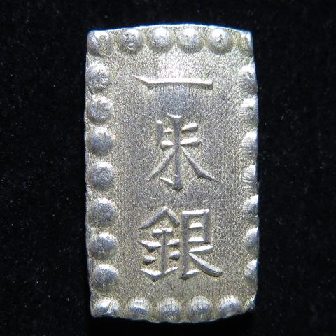 【古金銀】 明治川常一朱銀 Ux (極美〜美品)