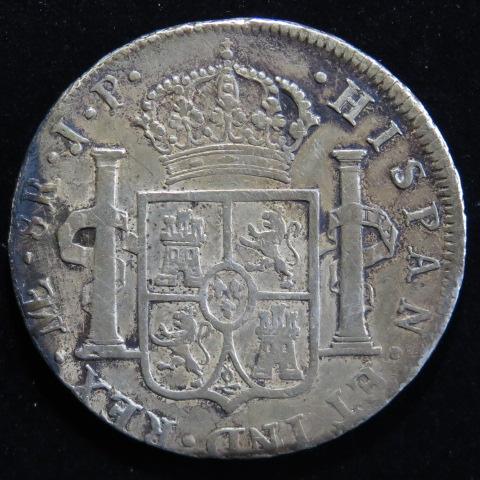 【外国銭】 ペルー 1ソル銀貨 1811年 (美品)