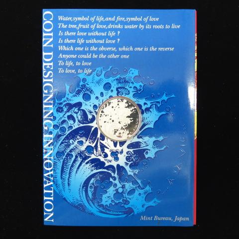 【銀メダル】 国際コイン・デザイン・コンペティション2001 純銀メダル 「水-命の象徴・火-愛の象徴」  造幣局製 (未使用)