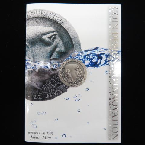 【銀メダル】 国際コイン・デザイン・コンペティション2009 純銀メダル 「男と彼の魚」 造幣局製 (未使用)