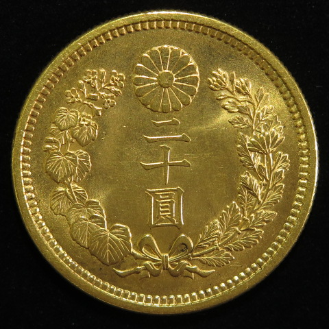 【近代銭】 新20円金貨 大正5年 (完未〜未使用)