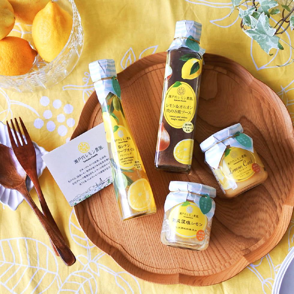 瀬戸内レモン農園の調味料セット(SL-30)