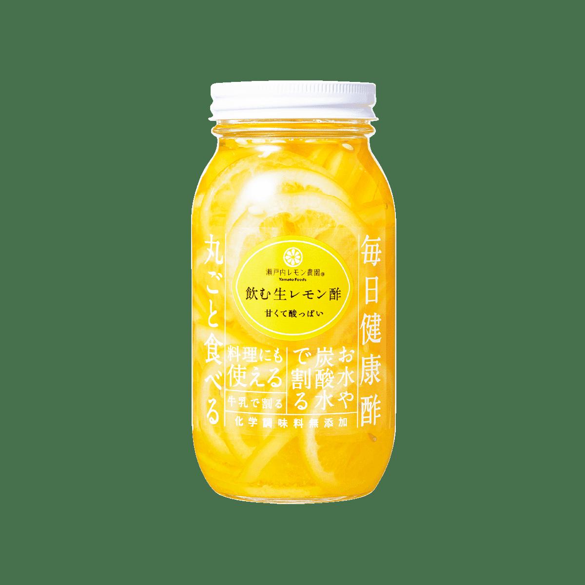 飲む生レモン酢820g