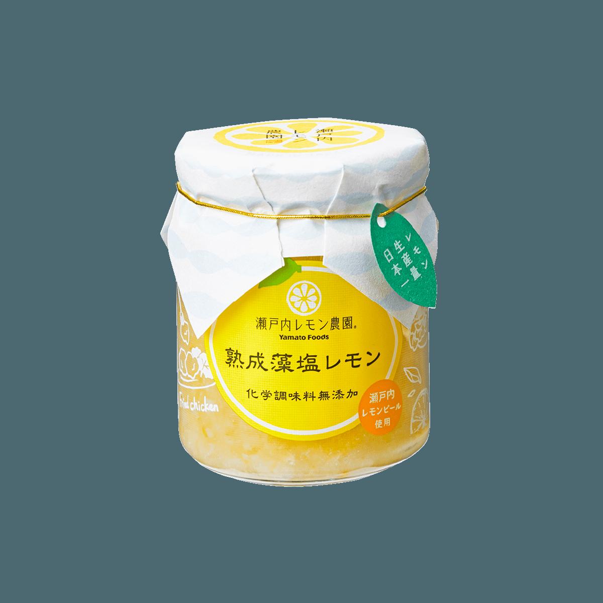 熟成藻塩レモン