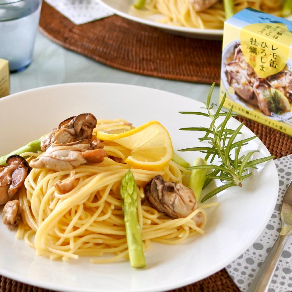 【レモ缶】ひろしま牡蠣のオリーブオイル漬け