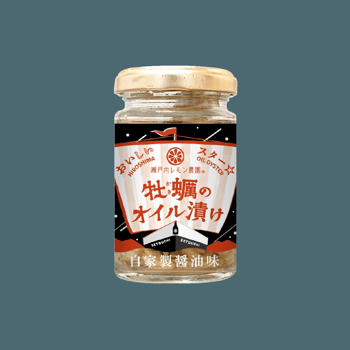 おいしいスター 牡蠣のオイル漬け 自家製醤油味