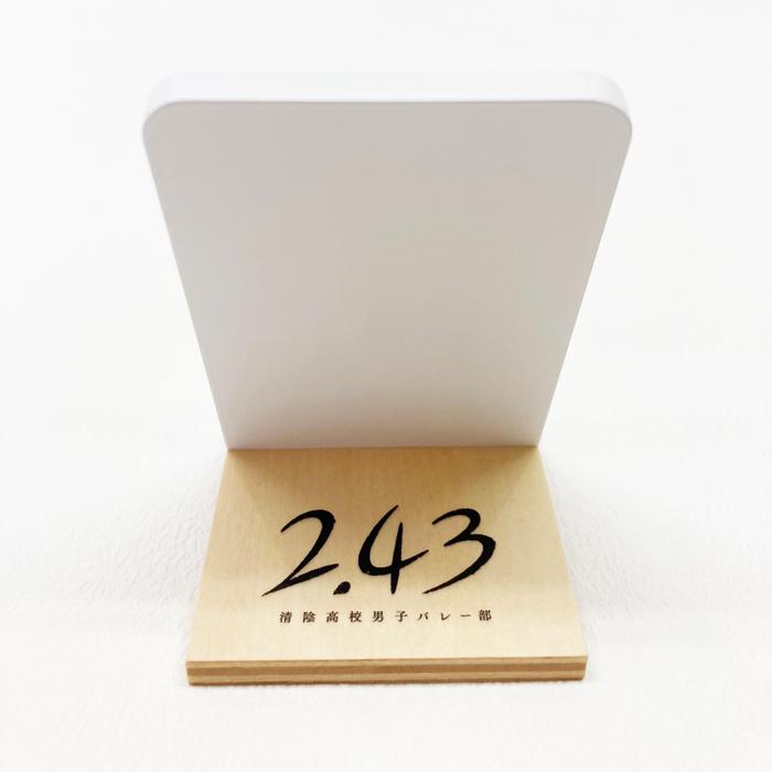 2.43 清陰高校男子バレー部  木製携帯スタンド   大隈 優介  おおくま ゆうすけ