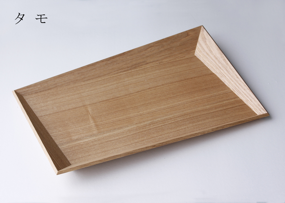 在庫処分50%OFF Balance tray  バランストレイ
