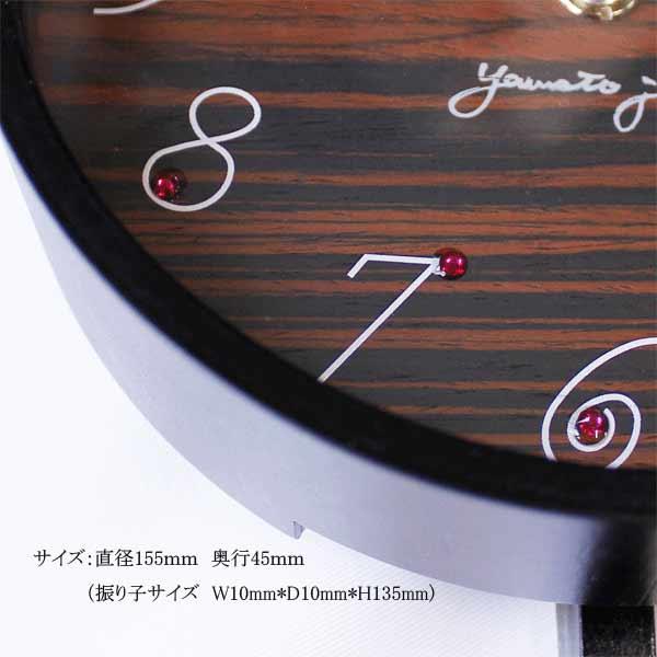 在庫処分50%OFF jewel clock (ジュエルクロック) 振り子時計