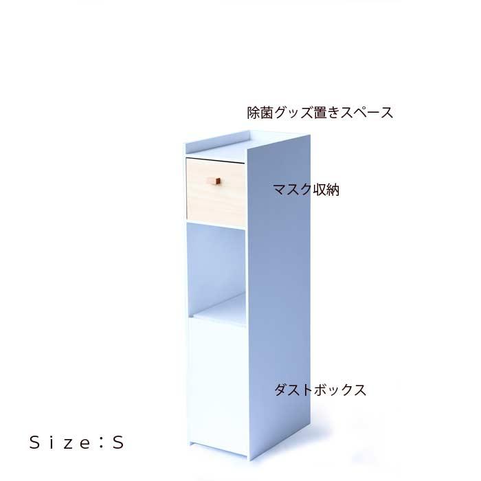 マスクエチケット収納BOX S/W